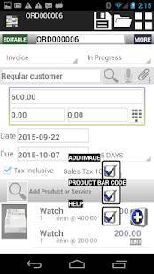 「中小企業向け会計ソフトプロ版」のスクリーンショット 3枚目