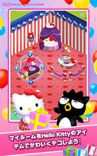 「Hello Kitty ジュエルタウン!」のスクリーンショット 2枚目