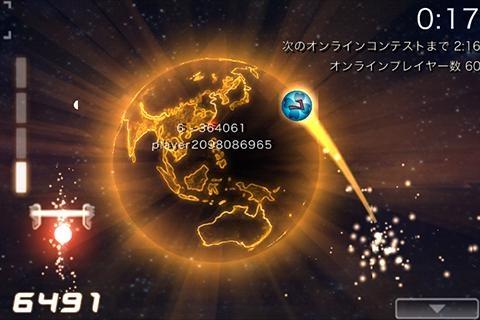 「スター☆ダンク」のスクリーンショット 1枚目