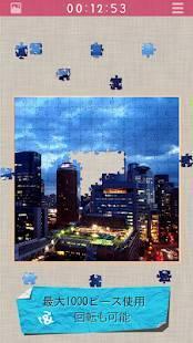「パズル Jigsaw Puzzles ジグソーパズル」のスクリーンショット 1枚目