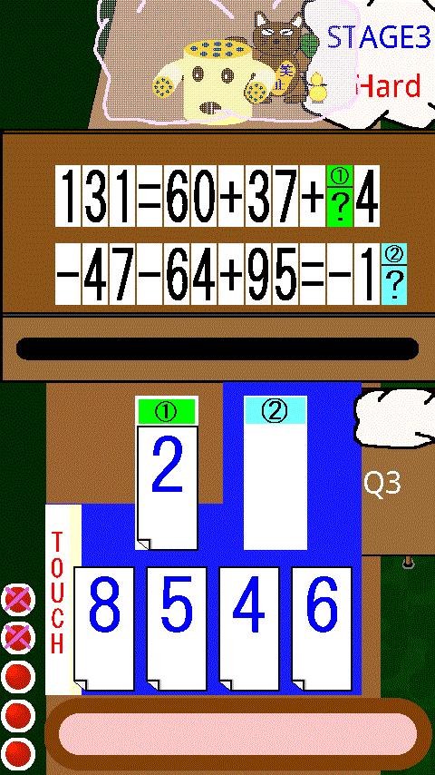 「バトル 算数 <脳トレ 計算 ゲーム>」のスクリーンショット 2枚目