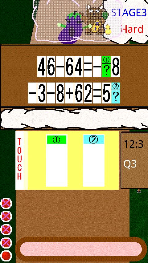 「バトル 算数 <脳トレ 計算 ゲーム>」のスクリーンショット 3枚目