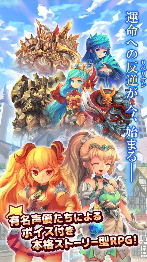 「ゴールドリベリオンR【本格ストーリー型RPG】」のスクリーンショット 3枚目