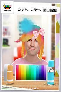 「トッカ・ヘアサロン・ミー (Hair Salon Me)」のスクリーンショット 2枚目