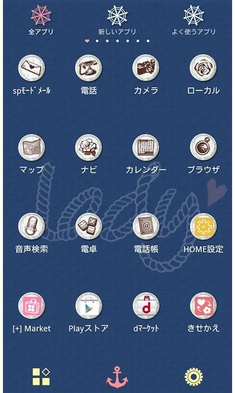 「夏壁紙 マリンMIX」のスクリーンショット 2枚目