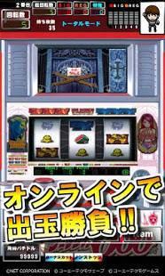 「[グリパチ]十字架600式(パチスロゲーム)」のスクリーンショット 1枚目