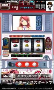 「[グリパチ]十字架600式(パチスロゲーム)」のスクリーンショット 3枚目