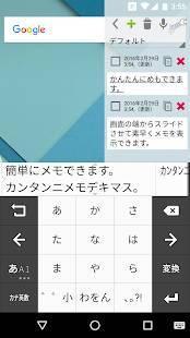 「スライドメモ Pro」のスクリーンショット 3枚目