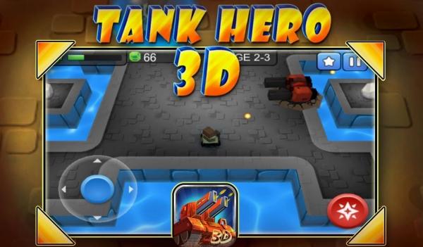 「タンクバトル3D」のスクリーンショット 2枚目