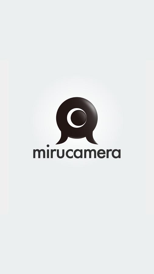 「mirucamera」のスクリーンショット 1枚目