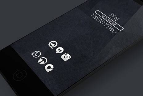 「Plain - Icon Pack」のスクリーンショット 1枚目