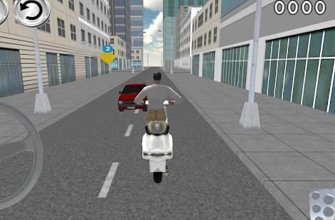 「City Motor Scooter Parking」のスクリーンショット 3枚目