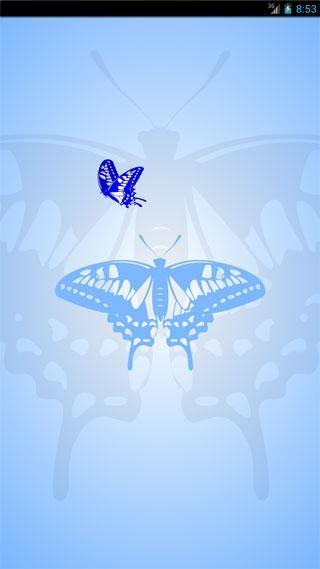「待受を飛びまわる蝶 -ライブ壁紙-」のスクリーンショット 1枚目