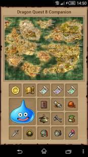 「Companion Guide for DQ8」のスクリーンショット 1枚目
