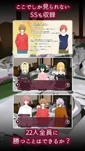 「LTLミニゲーム【超満員de冴ゲー大会】」のスクリーンショット 3枚目