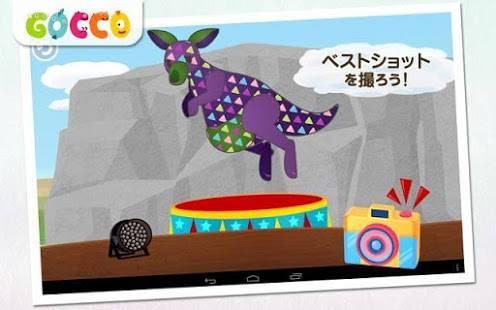 「GoccoどうぶつえんPro - 子供向け空想ぬりえアプリ」のスクリーンショット 3枚目