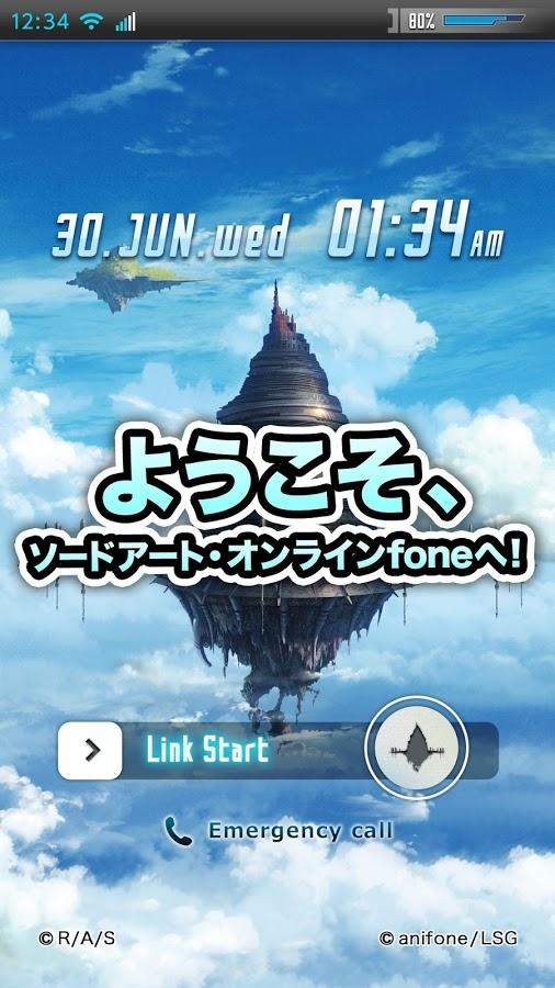 「ソードアート・オンライン fone」のスクリーンショット 1枚目