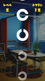 「C力検査 - ゲームで鍛える動体視力」のスクリーンショット 2枚目
