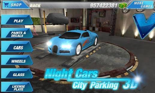 「ナイトカーズ市駐車場3D」のスクリーンショット 2枚目