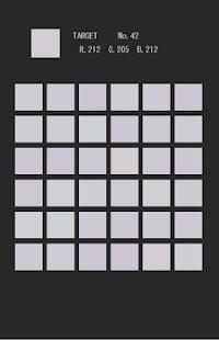 「色覚能力検定」のスクリーンショット 3枚目