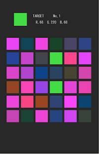 「色覚能力検定」のスクリーンショット 1枚目