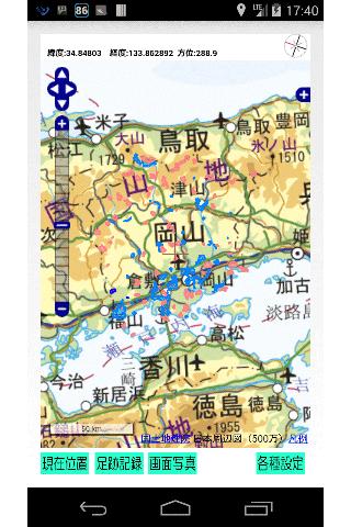 「狩猟支援地図「またぎぃ」(体験版)」のスクリーンショット 3枚目