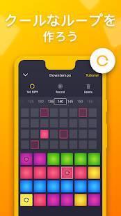 「Drum Pad Machine - ビートメーカー」のスクリーンショット 3枚目