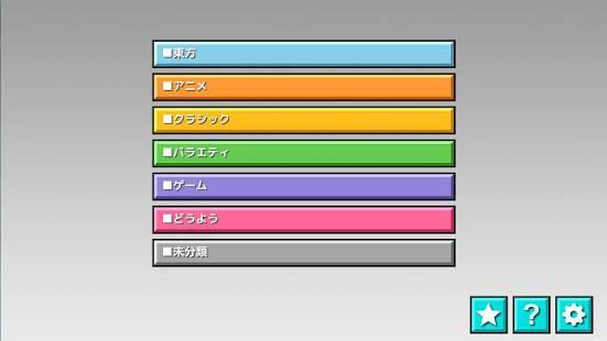 「太鼓さん大次郎」のスクリーンショット 2枚目