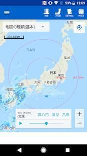 「雨雲レーダー」のスクリーンショット 1枚目