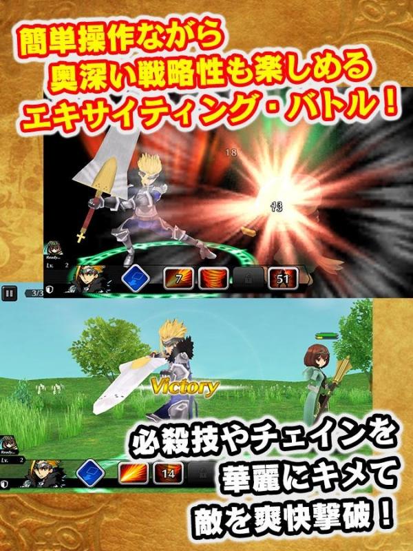 「アナザーファンタジーストーリー~復活の戦士たち~」のスクリーンショット 1枚目