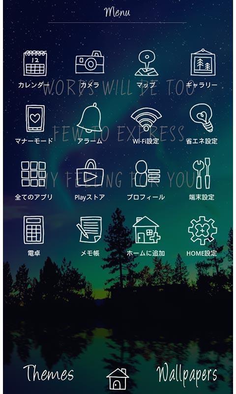 「かわいい壁紙・アイコン-Beautiful sky-無料」のスクリーンショット 3枚目