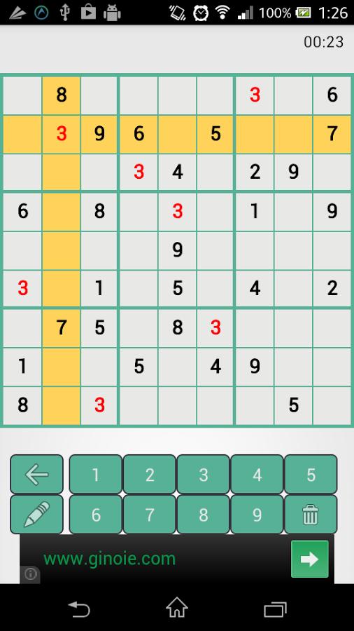 「SmartSudoku 数独パズルゲーム」のスクリーンショット 2枚目