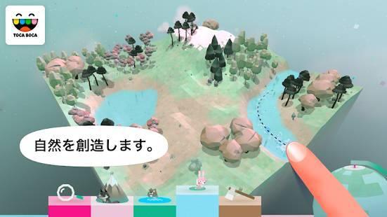 「トッカ・ネイチャー (Toca Nature)」のスクリーンショット 1枚目