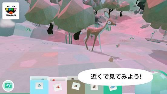 「トッカ・ネイチャー (Toca Nature)」のスクリーンショット 2枚目