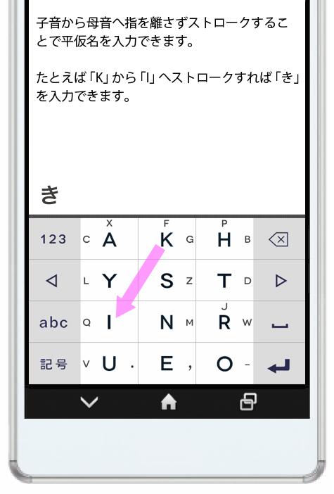 「アルテ 日本語入力キーボード」のスクリーンショット 3枚目