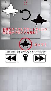 「Mono Shoot 白黒を消すだけパズル」のスクリーンショット 2枚目