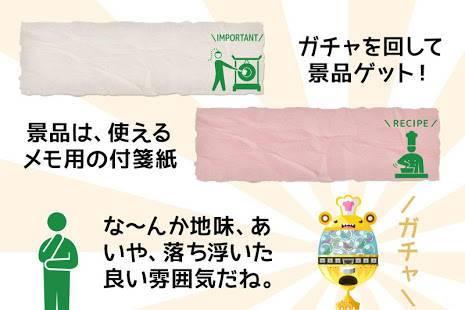 「シンプルなメモ帳・待受に面白いメモ」のスクリーンショット 3枚目