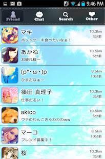 「トークアプリLIFE-日本・世界とつながる無料チャットアプリ」のスクリーンショット 1枚目