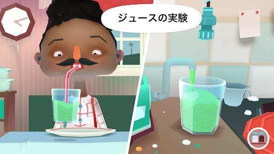 「トッカ・キッチン 2 (Toca Kitchen 2)」のスクリーンショット 2枚目