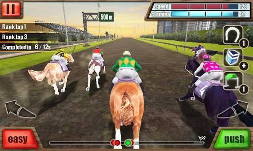 「競馬 3D - Horse Racing」のスクリーンショット 2枚目