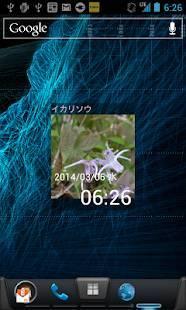 「日めくり植物時計」のスクリーンショット 1枚目