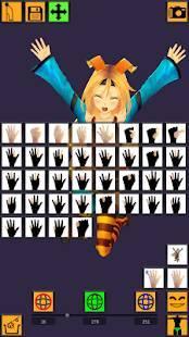 「Unityちゃん Pose」のスクリーンショット 3枚目