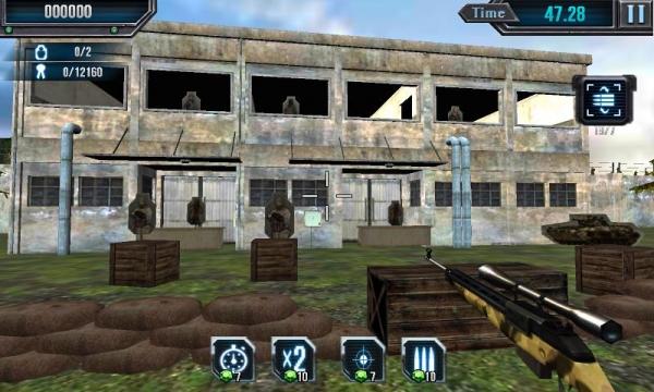 「小火器の模擬 - Gun Simulator」のスクリーンショット 2枚目