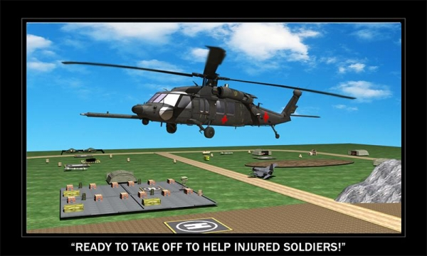 「軍のヘリコプター救急車」のスクリーンショット 2枚目
