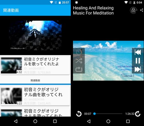 「VCP(動画サイトプレーヤー)」のスクリーンショット 2枚目