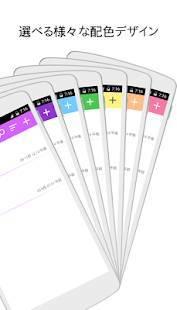 「Keep My Notes - メモ 帳 と 日記 帳」のスクリーンショット 3枚目