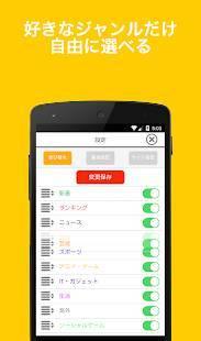 「スマート2ちゃんねる【2chまとめアプリ】」のスクリーンショット 3枚目