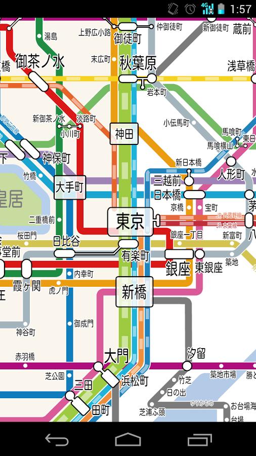 「東京路線図」のスクリーンショット 1枚目