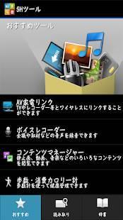 「ARマーカー体E」のスクリーンショット 1枚目