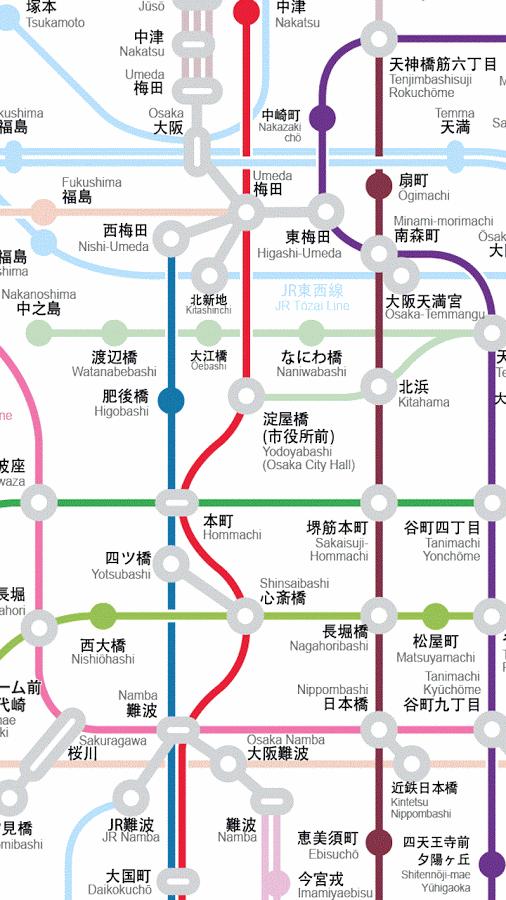 「大阪地下鉄路線図」のスクリーンショット 2枚目